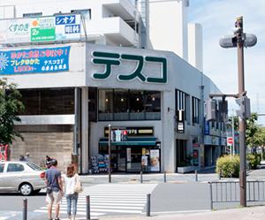 横浜アーク整体院までの道のり2
