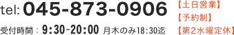 【土日営業】【予約制】【第2水曜定休】