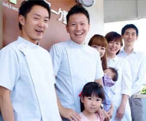 子供の整体(キッズ整体)に詳しい横浜アーク整体院