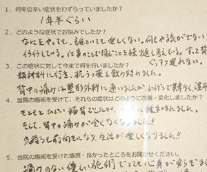 気持ちが前向きになり生活が楽しくなったという横浜市在住のKさん