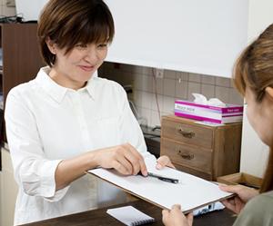 横浜アーク整体院の施術の流れ2「予約当日の注意事項」