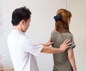 横浜アーク整体院の施術の流れ6「施術前の検査」