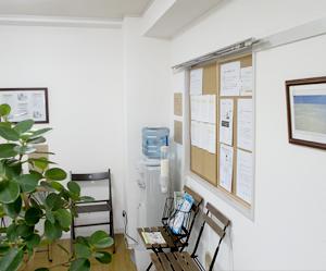 「IBS(過敏性腸症候群)」でお困りの方は横浜アーク整体院にお任せ下さい!